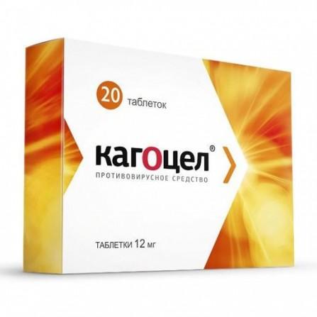 Buy Kagocel tablets 12mg N20
