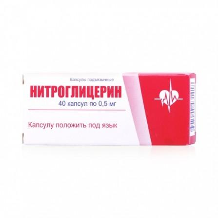 Buy Nitroglycerin 0.0005 N40 tablets podilyazych