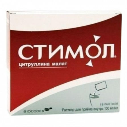 Buy Stimol solution for oral administration 10% 10 ml 18 pcs
