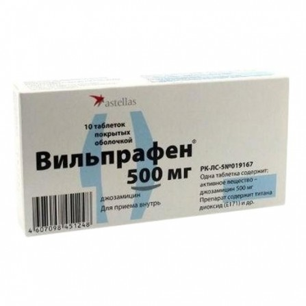 Buy Vilprafen coated tablets 500mg N10