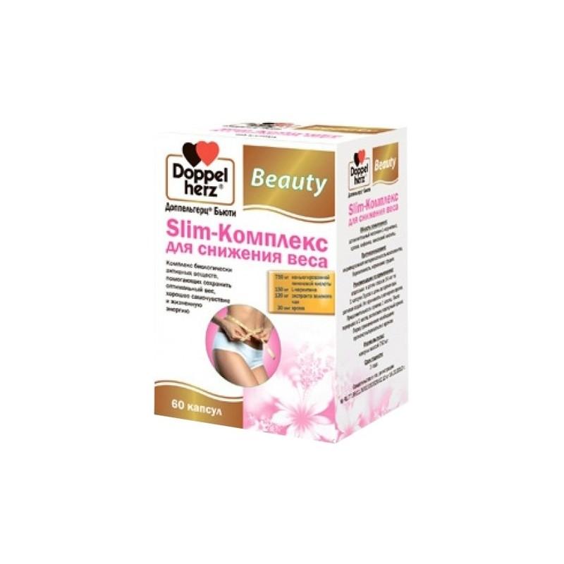 Комплекс витамин для похудения