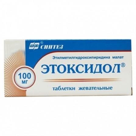 Buy Ethoxidol chewable tablets 20 pcs