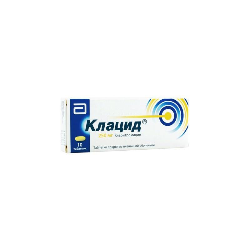 Comprar Klacid Comprimidos 250 Mg 10 Pzas