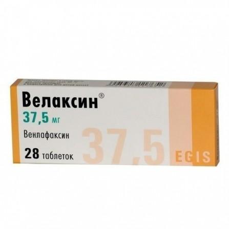 Buy Velaksin tablets 37,5mg N28