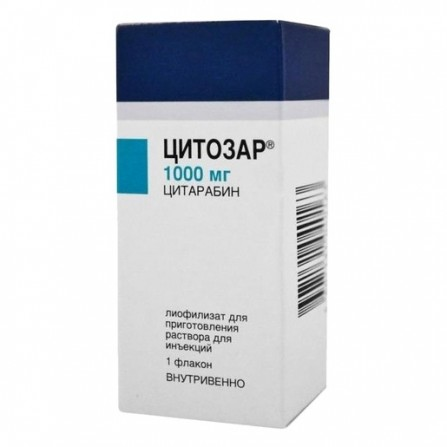 Buy Cytosar lyophilisate for in 1000mg bottle N1