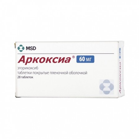 Buy Arcoxia coated tablets 60mg N28