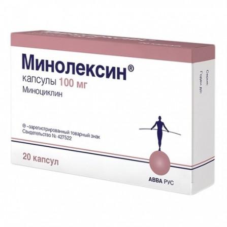 Buy Minoleksin capsules 100mg N20