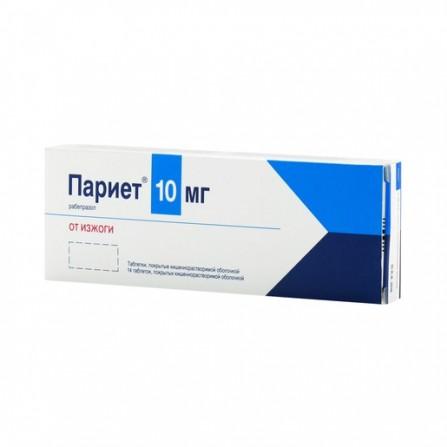 Buy Pariet tablets 10 mg 14 pcs