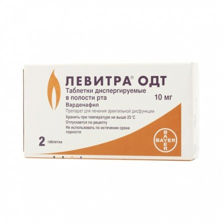 Buy Levitra tablets dispersible 2 pieces