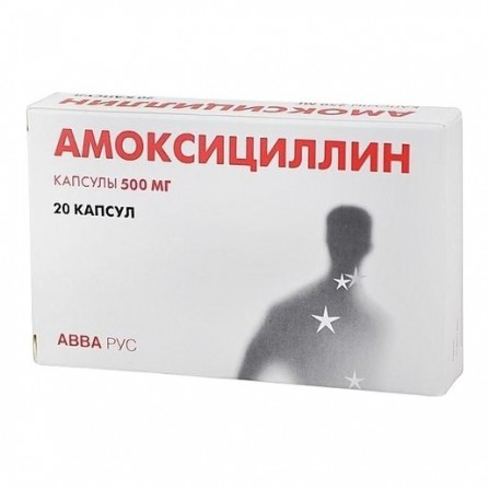 Buy Amoxicillin tablets 500mg N20
