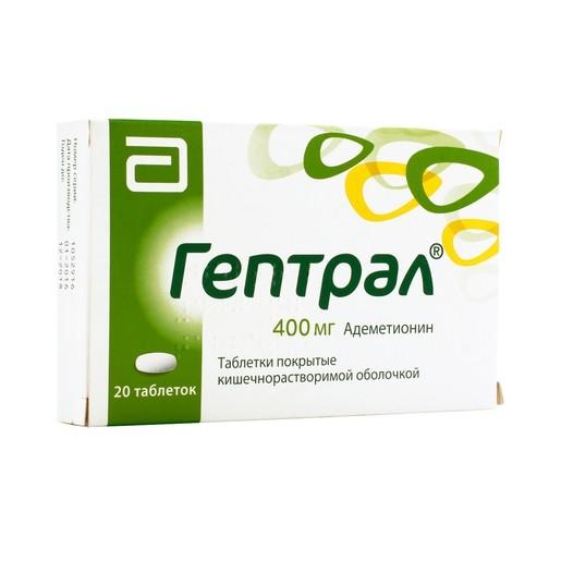 Buy Heptral Tablets Coated 400mg N20