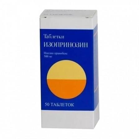 Buy Isoprinosine tablets 500mg 50 pcs