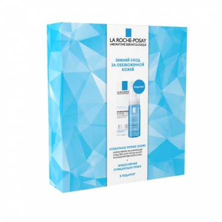 Buy La Rosh pose New Year's set hydraphases care for dehydrated skin micellar cleansing foam as a gift!