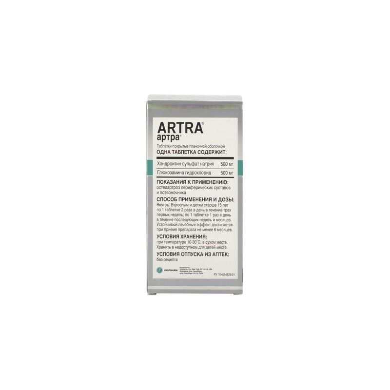 arthra chondroitin
