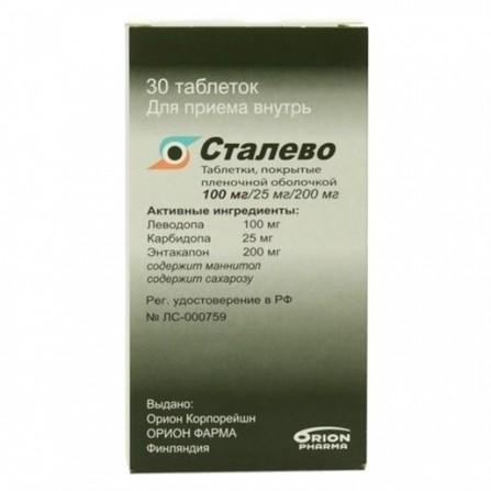 Buy Steel tablets pills.ob.100mg + 25mg + 200mg N30