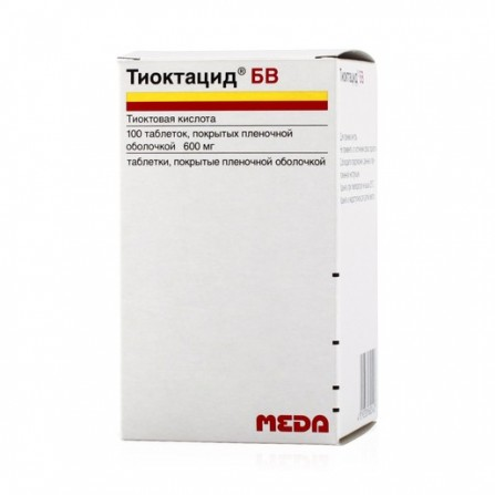 Buy Thioctacide film coated tablets 600mg N100