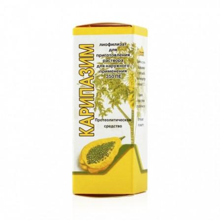 Buy Karipazim lyophilisate for preparation of the solution for external use 350 PE bottle 10 ml