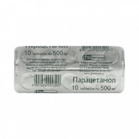 Buy Paracetamol-ubf tablets 500mg N10