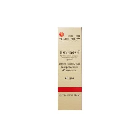 Buy Imunofan nasal spray 500mkg  ml 40dos