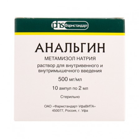 Analgin ampoules 500mg/ml 2ml N10