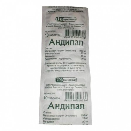 Buy Andipal tablets N10