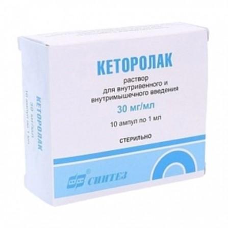 Buy Ketorolac solution in  in  mm 30mg  ml 1ml amp N10