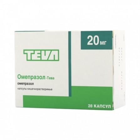 Buy Omeprazole Teva capsules kish-sol. 20 mg N28