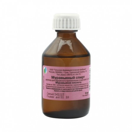 Buy Formic alcohol containing 50ml