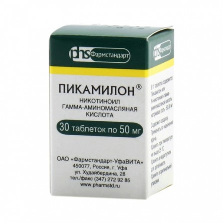Buy Picamilon tablets 50mg N30