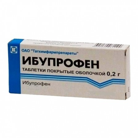 Buy Ibuprofen-TCPP coated tablets 200mg N20