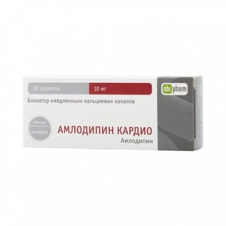 Buy Amlodipine tablets 10 mg 30 pcs