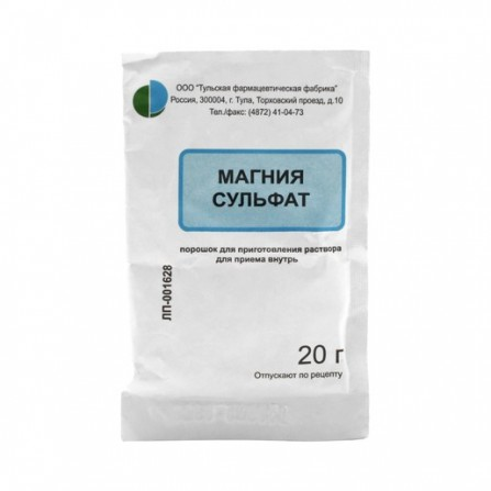 Buy Magnesium sulfate powder 25g