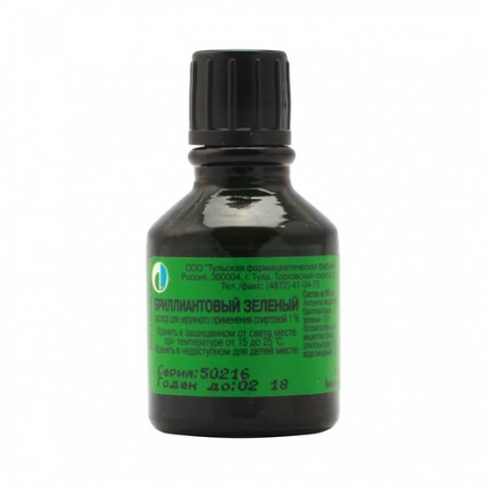 Buy Brilliant green solution of alcohol-containing 1% 10ml