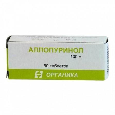 Buy Allopurinol tablets 100mg N50,