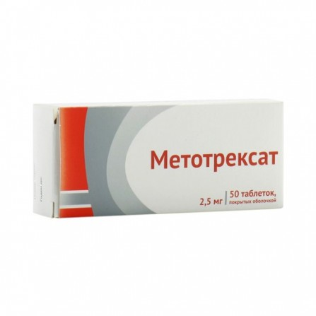Buy Methotrexate tablets coated 2,5mg N50