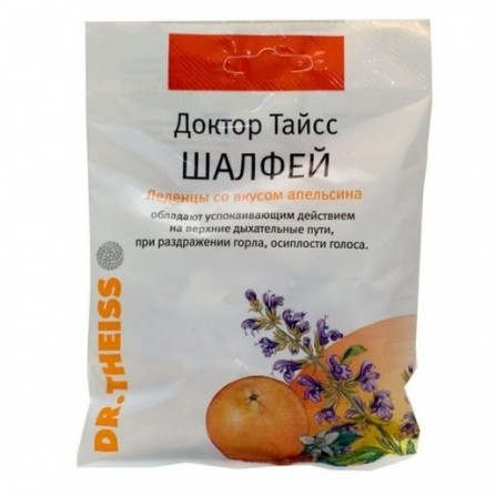 Buy Dr. Theiss lollipops sage with orange flavor 50g