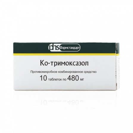 Buy Co-trimoxazole tablets 480 mg 10 pcs