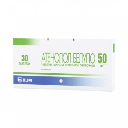 Buy Atenolol-Belupo tablets coated 50mg N30