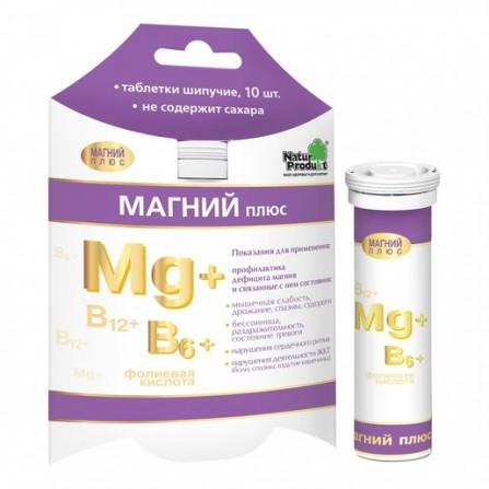 Buy Magnesium Plus effervescent tablets 10 pcs