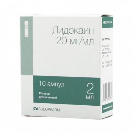 Buy Lidocaine injection 2% 2ml N10