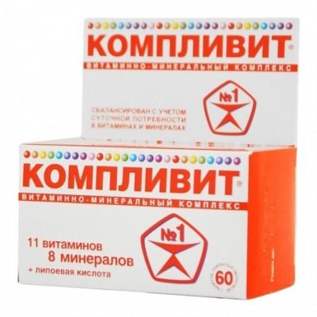 Buy Complet N60 coated tablets