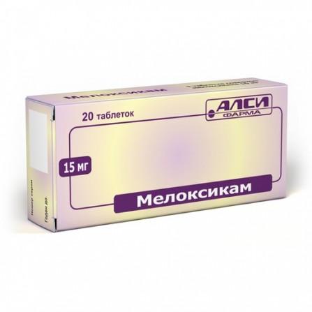 Buy Meloxicam-alsi tablets 15mg N20