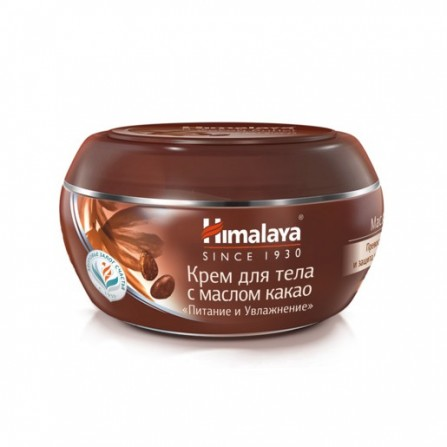 Buy Himalaya cream t cocoa butter nutrition.50ml
