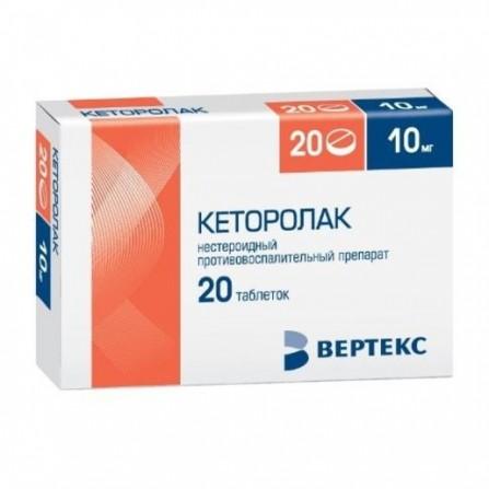Buy Ketorolac-Verte tablets 10mg N20,