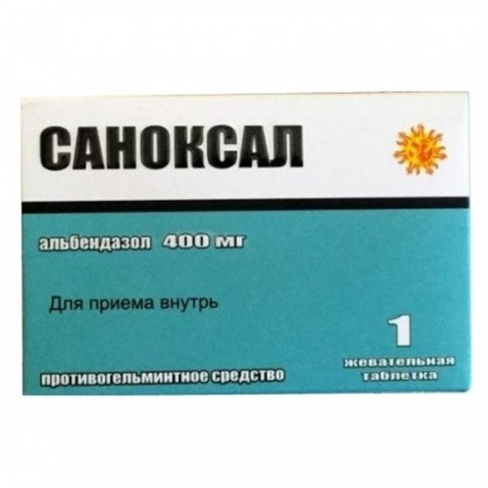 Buy Sanoxal chewable tablets 400mg N1