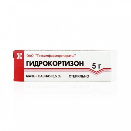 Buy Hydrocortisone ophthalmic ointment 0.5% 5g