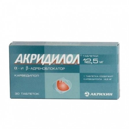 Buy Carvedilol Akrihin Tablets 12.5mg N30