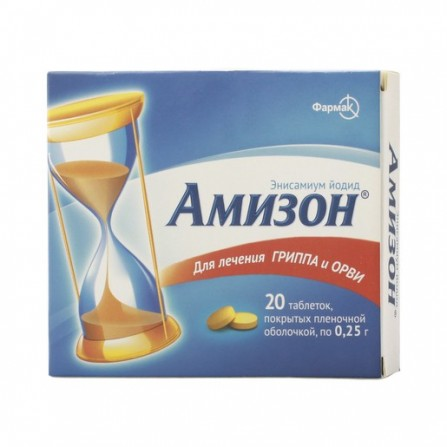 Buy Amizon tablets 250mg N20