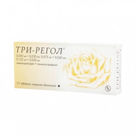 Buy Three-regol tablets 21 pcs