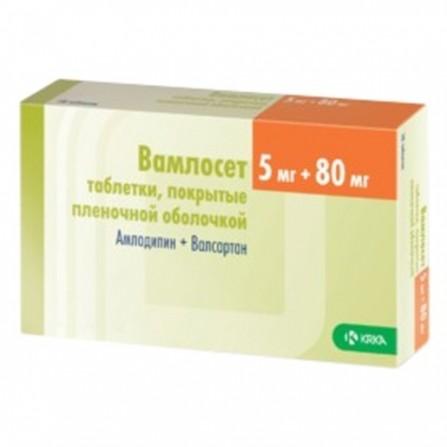Buy Vamloset 5mg coated tablets + 80mg N30